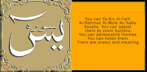tebareke oku arapça