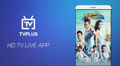 TVPlus - Mobile China TV live 2 13 2 Download APK for