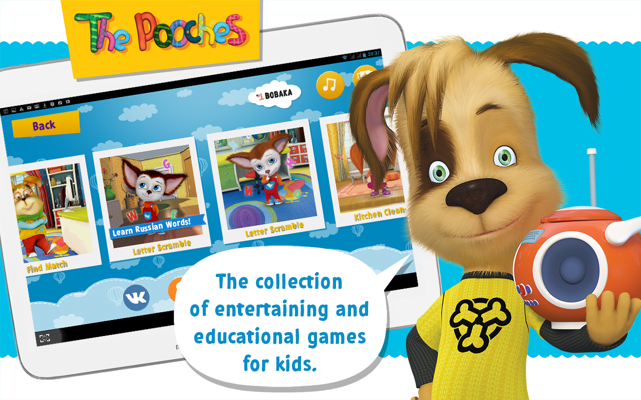 The Pooches Arcade screenshot 1