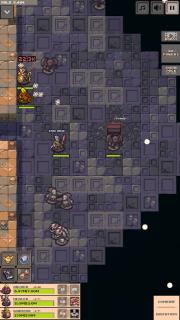 Idle Sword 2: Incremental Dungeon Crawling RPG screenshot 5