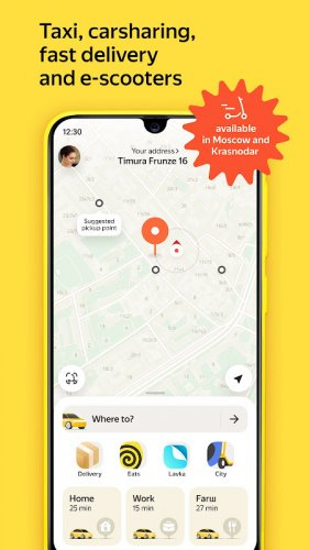 Yandex Go — taxi and delivery screenshot 8