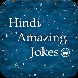 Hindi Amazing Jokes 1 0 Download Apk For Android Aptoide