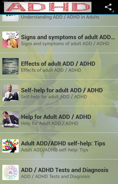 Adult add screen