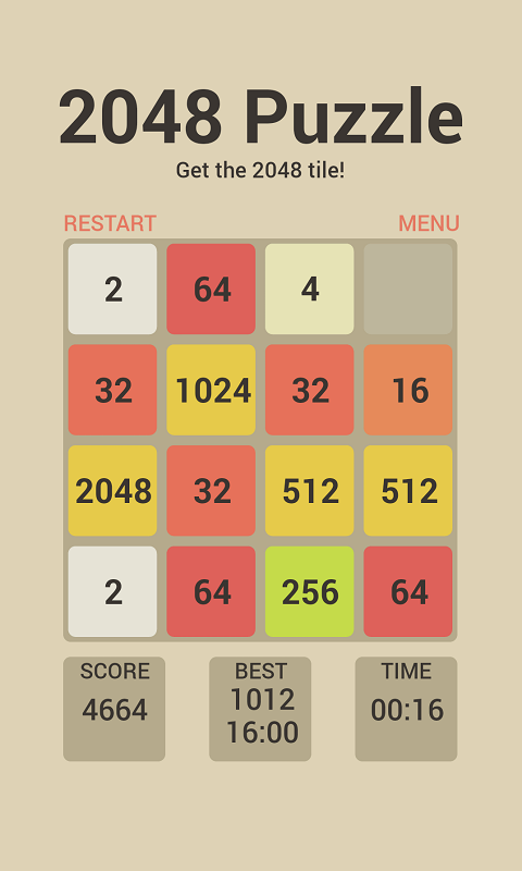 2048 Premium puzlle game screenshot 2