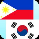 Philippinisch zu Koreanisch