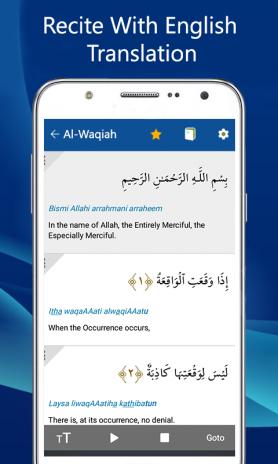القرآن الكريم Holy Quranic App - 15 lines per page 1 0
