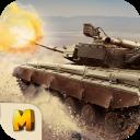 Tank Attack: Gunner Guerra Sim