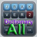 jbak2dict. Словари для клавиатуры jbak2 keyboard