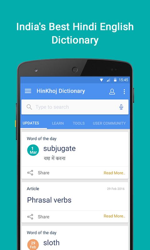 English Hindi Dictionary 9 1 1 1 Download APK para Android   Aptoide