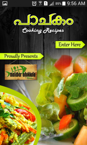 Kerala food recipes malayalam english 24 download apk for android kerala food recipes malayalam english screenshot 1 forumfinder Image collections