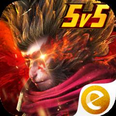 Biểu tượng legendary 5v5 moba game