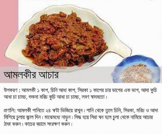 Bangla recipe book 30 download apk for android aptoide bangla recipe book screenshot 3 forumfinder Gallery
