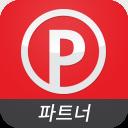 AJ파크 파트너-주차장/제휴업체용(고객관리/매출관리)