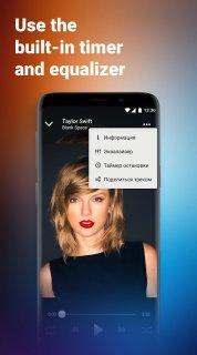Zaycev.net music screenshot 5