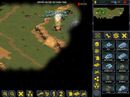 RedSun RTS: Strategy PvP screenshot 7