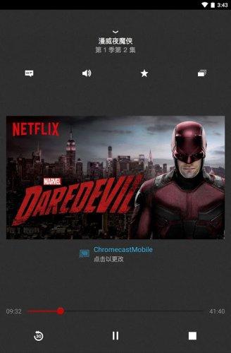Netflix screenshot 15
