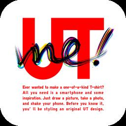 Utme Design Your Own Ut 3 3 2 Download Apk For Android Aptoide