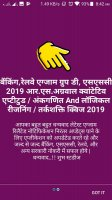 R_S_Aggrawal_2018 for All Exams Screen