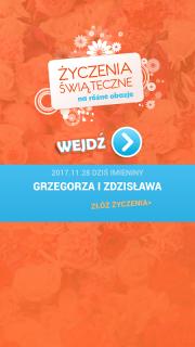 Wishes PL: Zyczenia Swiateczne screenshot 7
