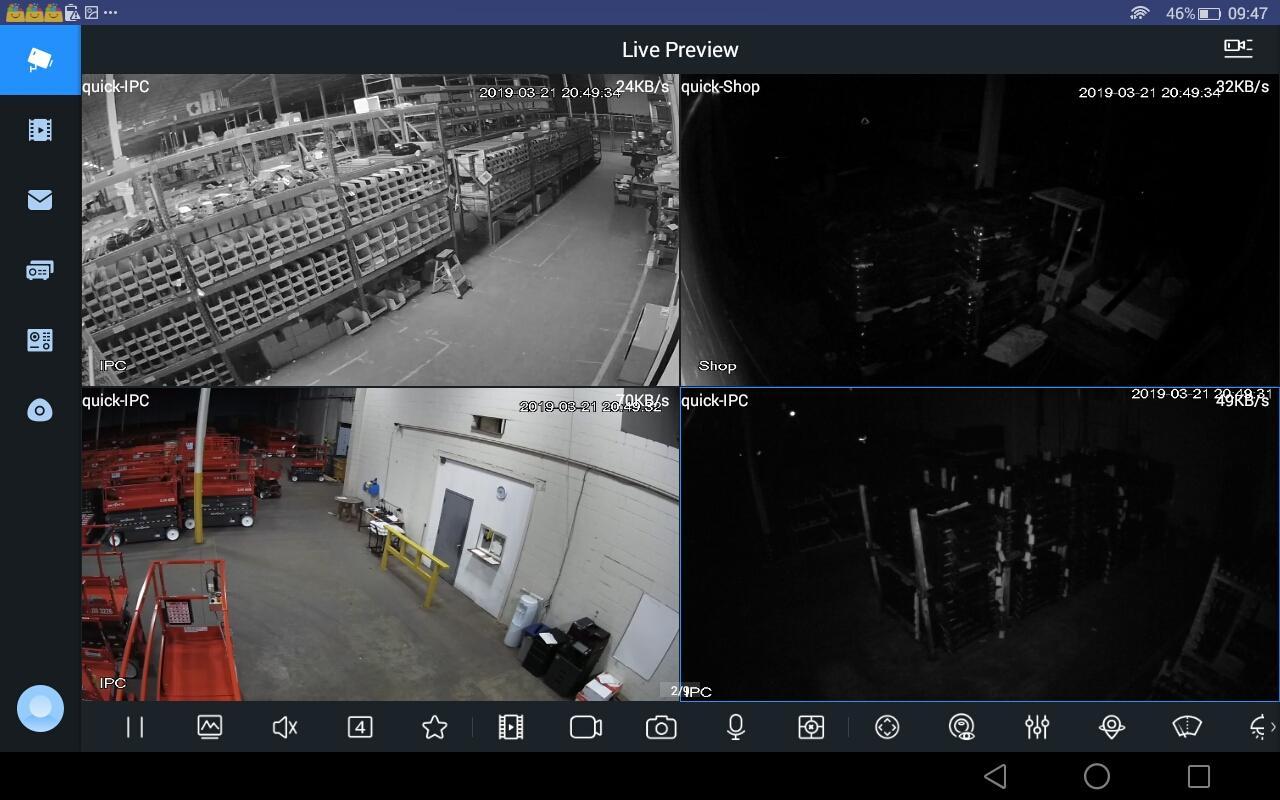 gDMSS HD Lite screenshot 2
