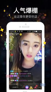 蜜聊Live-只屬於你的华人美女視頻直播聊天交友Show screenshot 4