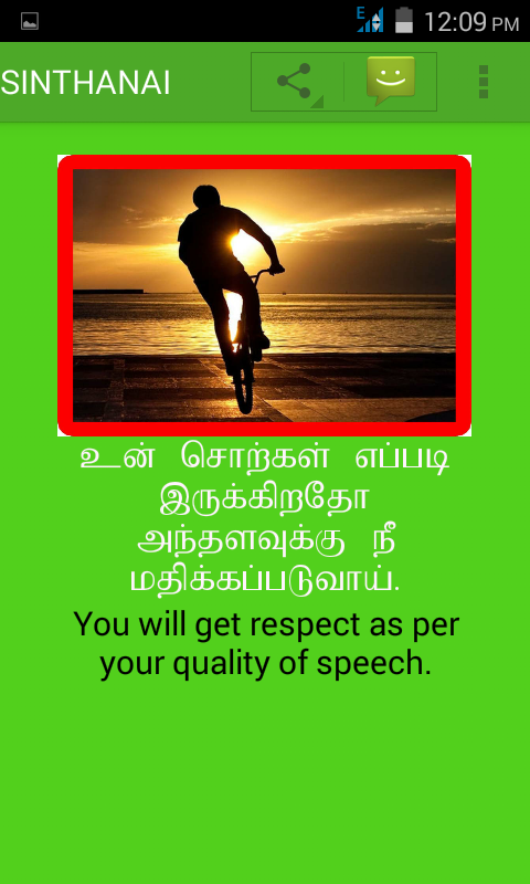 Tamil Inspirational Quotes 1 2 Download Android Apk Aptoide