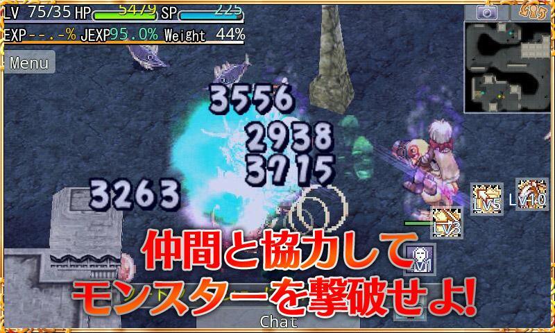 無料ゲーム ラグナロクオンライン:MMO・RPGゲームアプリ screenshot 1