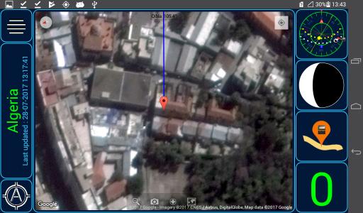 Qibla +5 screenshot 11