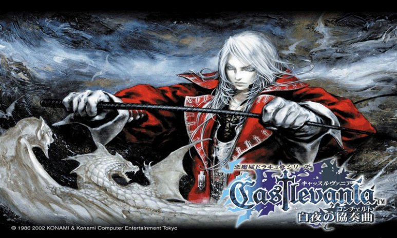 Castlevania Harmony of Dissonance 3 0 Download APK for