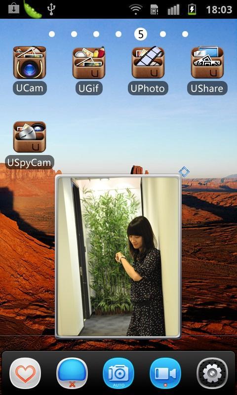 USpyCam screenshot 1