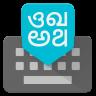Google Indic Keyboard Icon