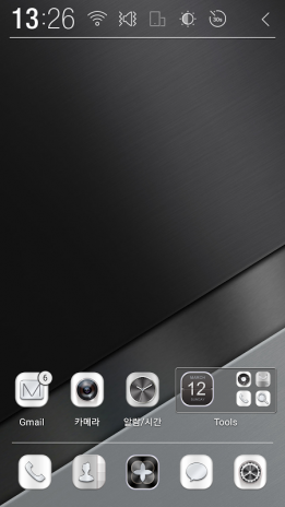 Black Onyx Atom Theme 1 0 Download APK for Android - Aptoide