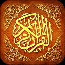 The Quran Mp3 offline