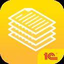 1C:Document management 2.2