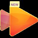 Riproduttore video HD - Lettore multimediale 4k