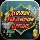 Alquran Terjemahan Offline Plus Tajwid