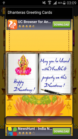 Happy dhanteras greeting cards 12 download apk for android aptoide happy dhanteras greeting cards screenshot 4 m4hsunfo