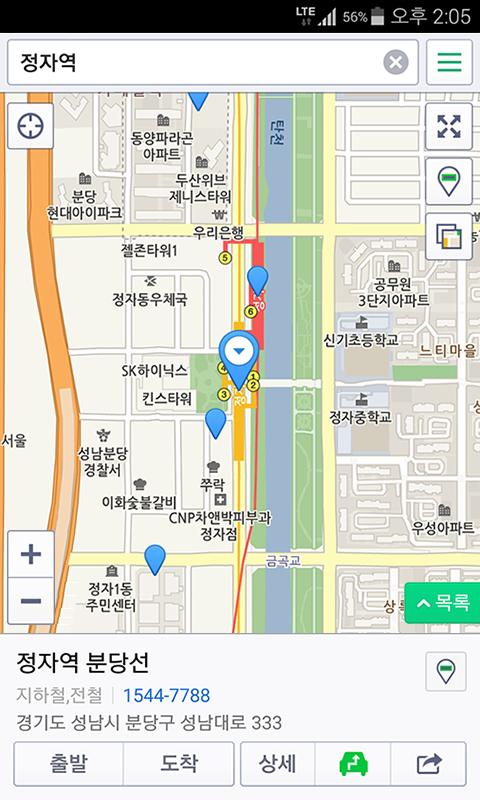 네이버 지도, 내비게이션 – Naver Map screenshot 2