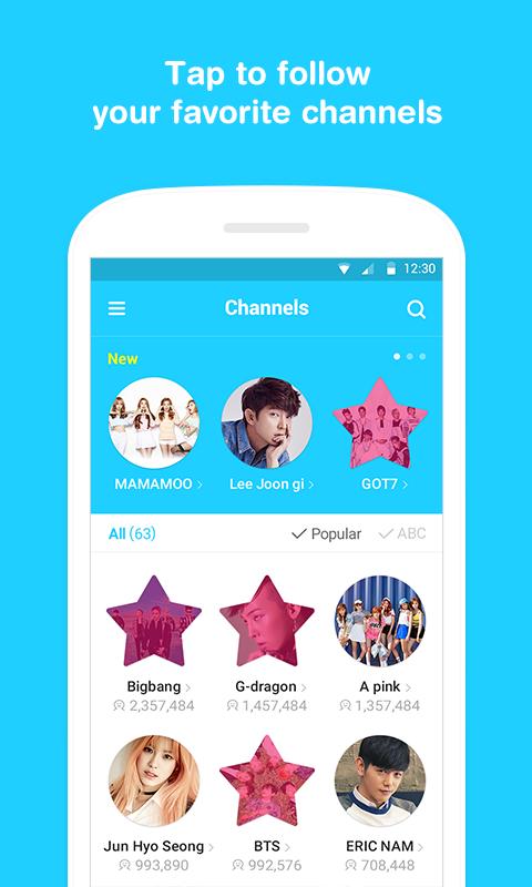 Global Star Live app V LIVE screenshot 1