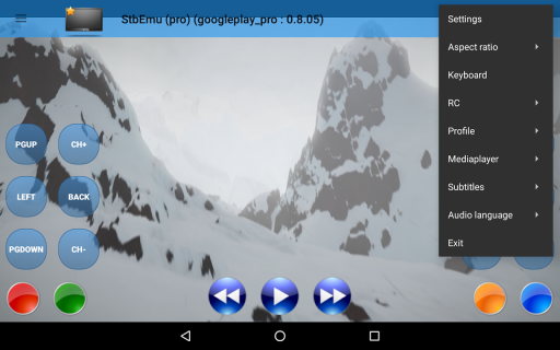 StbEmu (Free) screenshot 1