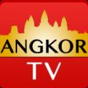 Angkor TV (Live Khmer TV)