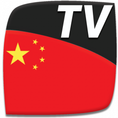 China TV EPG Free 2 5 Descargar APK para Android - Aptoide