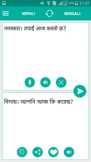 Nepali Bengali Translator 1 0 Download APK for Android - Aptoide