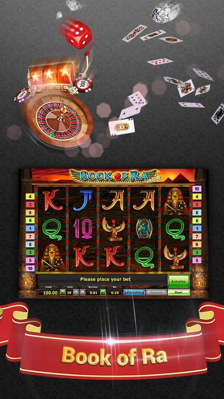 Казино онлайн игровые автоматы c md5 игровые автоматы играть бесплатно гаражы