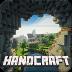 Big Hand Craft : Exploration Building