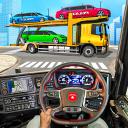 Police Limo Car Transporter - Transport Car Games