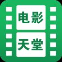 电影天堂-海外华人追剧首选,电影电视剧动漫综艺免费视频在线观看