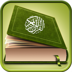 Read And Listen Quran 1 2 Download APK for Android - Aptoide