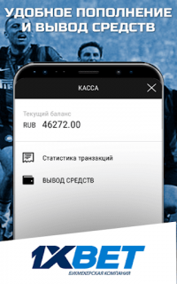 1xBet 1 1 Download APK for Android - Aptoide