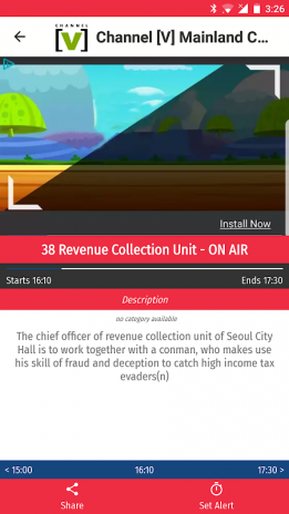 Singapore TV EPG Free 2 5 Download APK for Android - Aptoide